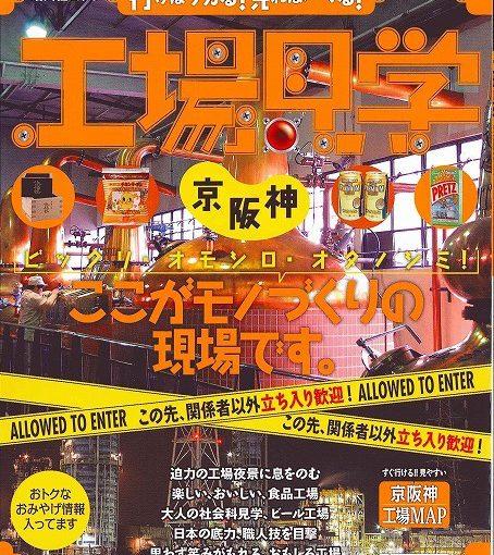 2011.4.20.top-thumb-454x560-482