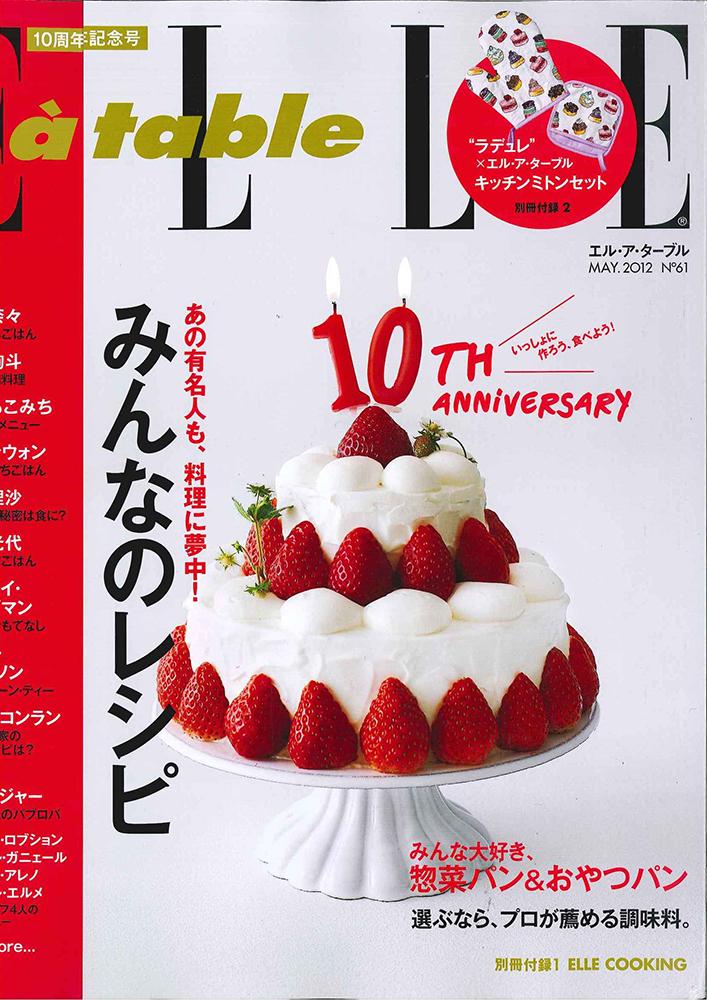 ELLE120611-11