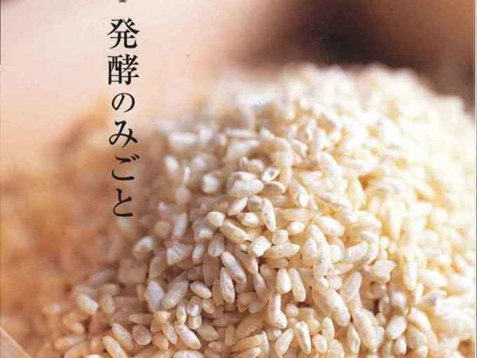 hyoushi-thumb-680xauto-584