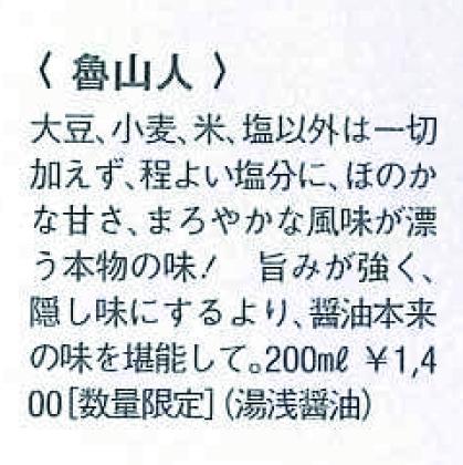 ryoriokoku2016-4