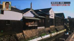 nippon-shinhakken2