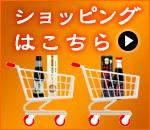 cart_new