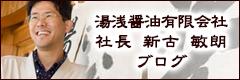 side_bnr10