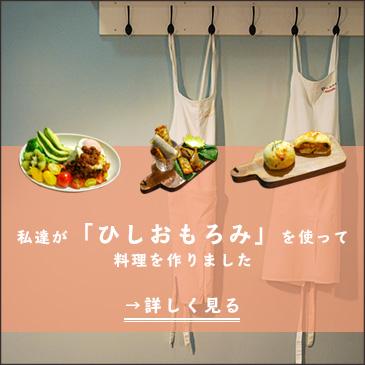 tsukurimasita3